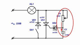 видео Динистор (DIAC) - купить динистор по цене от 15 руб