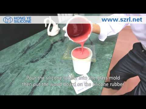 Using HY liquid silicone rubber to make a single red printing pad