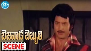 Bezawada Bebbuli Movie Scenes - Shivaji Ganesan Fools Krishna || Kaikala Satyanarayana