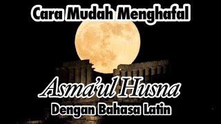Lirik Asmaul husna bahasa latin