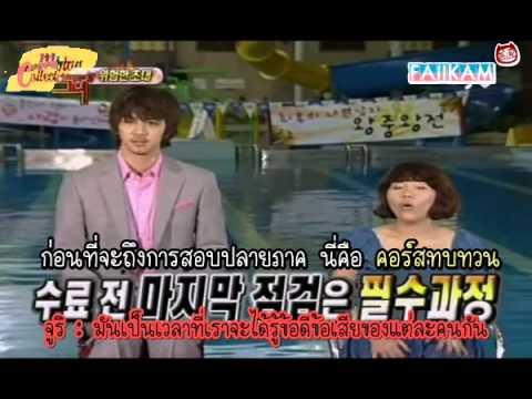 [THAI-SUB] MBLAQ Idol Army Season 5 Ep.16 [2-4]