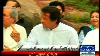 Imran Khan PTI gets angry on Journalist Question