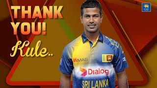 Thank You Kule  - Tribute to Nuwan Kulasekara