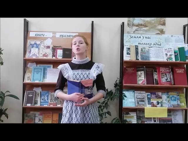 Изображение предпросмотра прочтения – МарияЕфремова читает произведение «Мне нравится ,что Вы больны не мной ...» М.И.Цветаевой