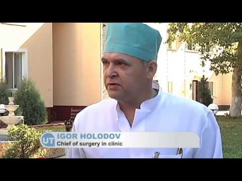Ukrainian Coast Guards Treated in Odesa: Kremlin-backed insurgents blamed for Azov Sea attack