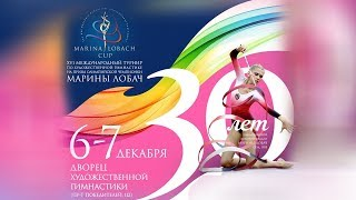 Rhythmic gymnastics International Tournament for the prizes of Marina Lobach. (Day 1)