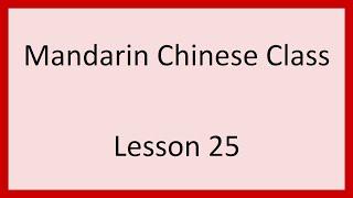 Mandarin Chinese Class - Lesson 25 - Sunday, 3rd April 2016