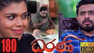 Dharani   Episode 180 25th May 2021 Thumbnail