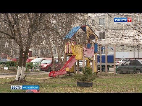 Съёмочная группа «Вести Тверь» проверила детские площадки в Заволжском районе
