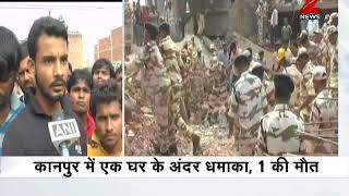 2 injured as house collapses due to a blast in Kanpur