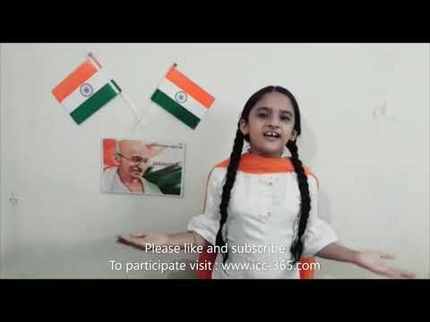 Essay on mahatma gandhiji by little girl