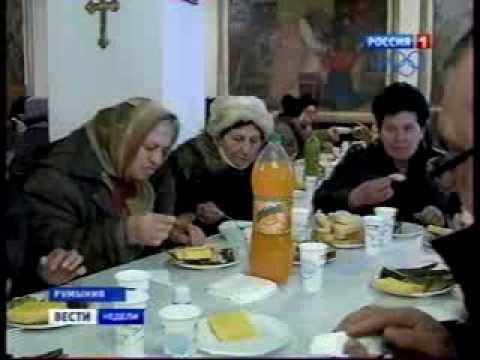 Экономический крах Румынии