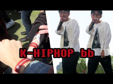 VLOG: Hiphopplaya Festival - DPR Live, Giriboy, Nucksal, VMC, MKIT Rain, Justhis, Paloalto...