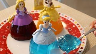 Disney Princess Dress Dolls Jelly ~ディズニー クッキング ドレスドール