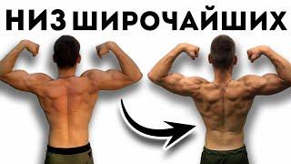 Хочешь МОЩНУЮ Спину, Тогда Просто ПОСМОТРИ ЭТО! Как Накачать НИЗ Спины? Лучшее упражнение на спину!