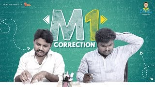 How Are M1 Papers Evaluated?   Spoof   Krazy Khanna   Chai Bisket