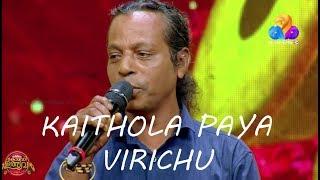 Kaithola Paya Virichu   Jithesh   Comedy Utsavam   Nadan Pattu   Original Version