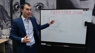 Меркурий Глобал! Как из 60 тыс. сделать 1 млн.175 тыс руб. за 300 дней