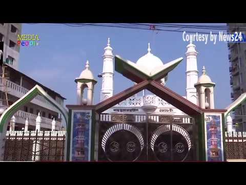 Documentary || Beautiful Comilla City & History || New Video 2017