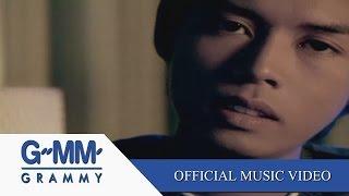 คนรักกัน - I-ZAX【OFFICIAL MV】
