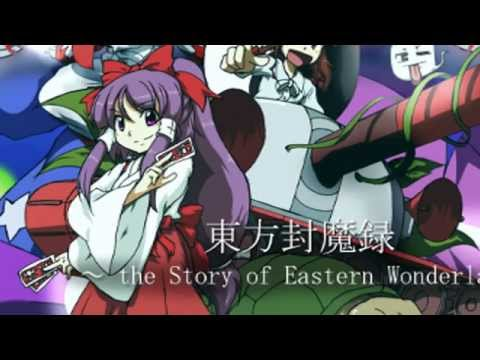Best of Touhou OST (PC-98 Version) Part 1: Touhou 1-3