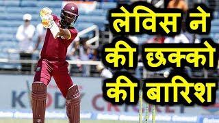 India vs West indies T20 Match || इविन लेविस के 12 छक्कों के आगे बेबस हुई टीम इंडिया