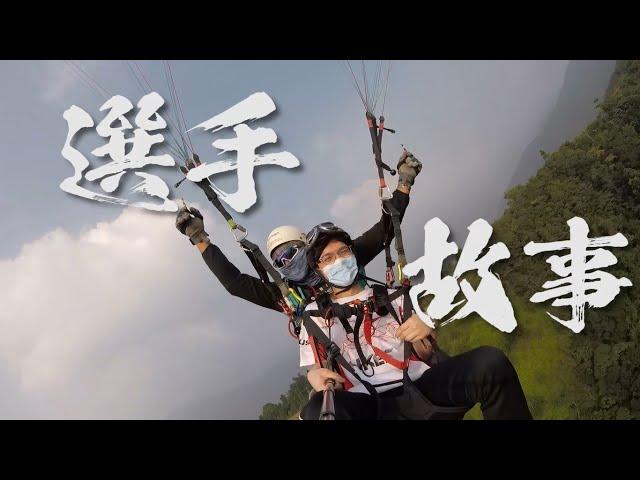 《Garena傳說對決》選手故事-HKA XiaoLin