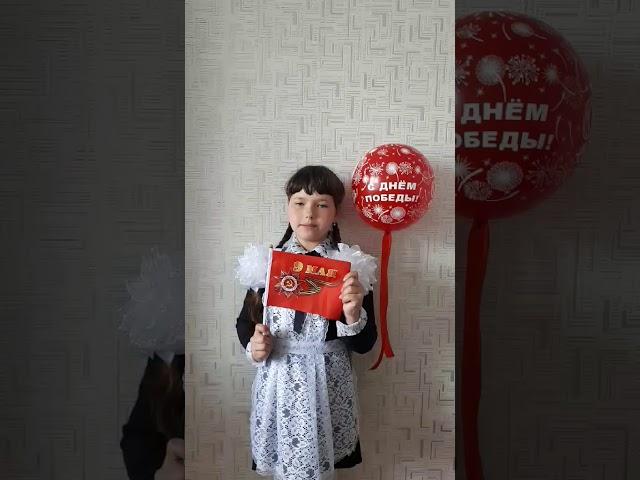 №230 Климова Юлия. Стихотворение