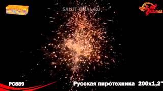 видео Русская пиротехника. Продажа фейерверков. Купить пиротехнику.
