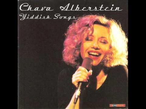Chava Alberstein - ZOG NIT KAYN'MOL (Jewish Partisan's Anthem)