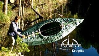 Самодельный каяк из веток и тента  homemade kayak(Это видео про мой самодельный каяк из еловых веток и обычного дешевого тента. homemade kayak Помощь каналу: donation..., 2015-08-06T17:01:26.000Z)