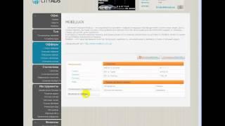 Партнёрская программа INTEC   Видеообзор