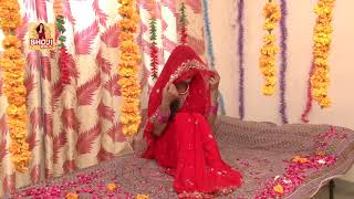 Sexy video download sabase superhit sexy video