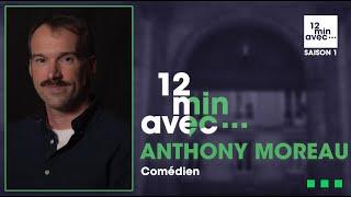 12 min avec - ANTHONY MOREAU
