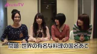 [Aチャンネル+smile] AチャンネルTV Aチャンネル 検索動画 24