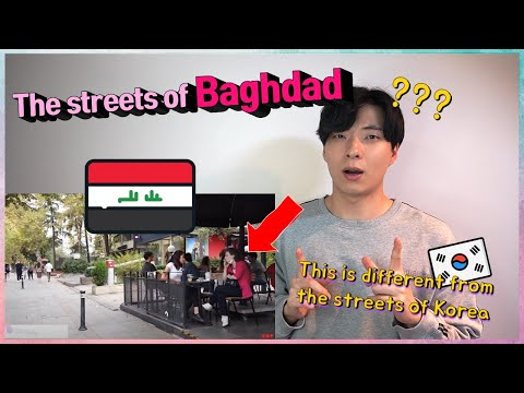 This time, I traveled to Iraq! The streets of Baghdad, the capital of Iraq!