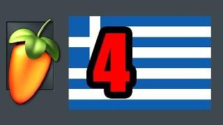 Greek FL Studio Tutorial 4 - Δομή τραγουδιού + τρόπος σκέψης
