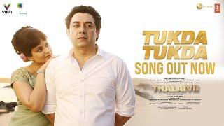 TUKDA TUKDA (Video)| THALAIVII | Kangana Ranaut, Arvind Swami| G.V.Prakash Kumar| Irshad Kamil