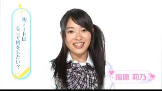 AKB48 1/48 アイドルと」恋したら・・・。 UMD 特典映像 KISS顔 告白 指...