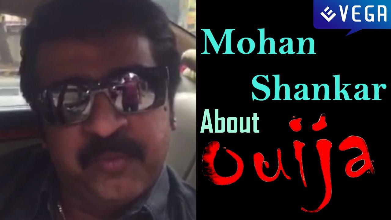mohan shankar kannada actor