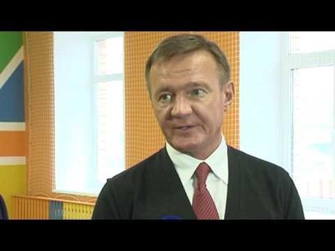 В Курске открыли детский сад комбинированного типа на 150 мест