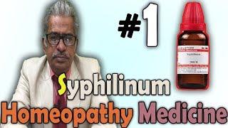 Homeopathy Medicine - Syphilinum (Part-1) -- Dr P.S. Tiwari