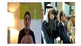 محمد على جديد السيسى يعجل بالاحتفالات لعيد الشرطة تخوفا من هجمات 25 يناير ولو راجل يفتح الميادي