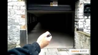видео Гаражные секционные ворота, откатные ворота Hormann, Ryterna, Doorhan, Alutech  Мариуполь.