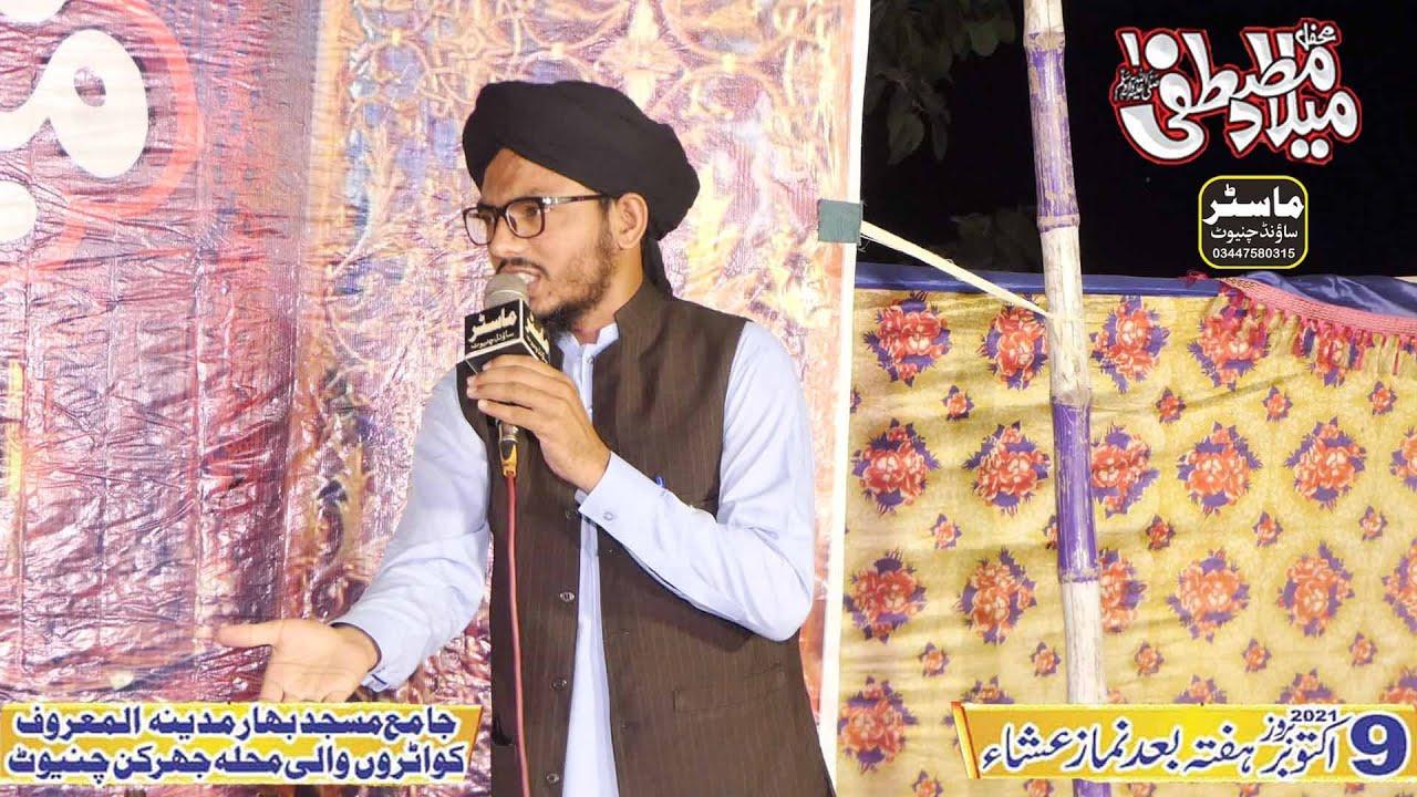 New Naat 2021 Ahmad Raza Attari Qadri Chiniot