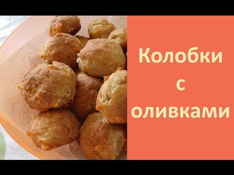 Рецепт сырные колобки — 9