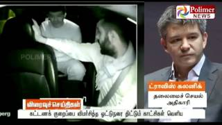 Uber Ceo Apologizes to his Driver in Public for abusing | Polimer News(, 2017-03-01T12:26:49.000Z)