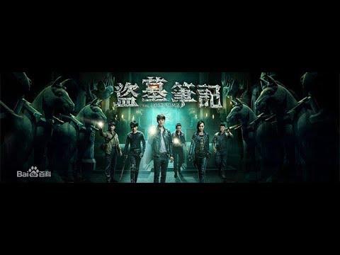 盜墓筆記   The Lost Tomb Season1 第01集(唐嫣、李易峰、楊洋主演