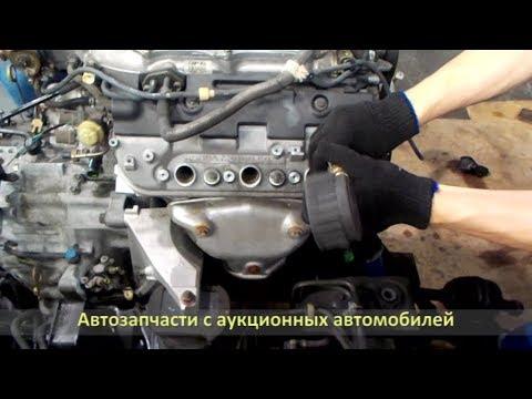 Контрактный двигатель J25A HONDA INSPIRE UA4 (ХОНДА ИНСПАЙР)