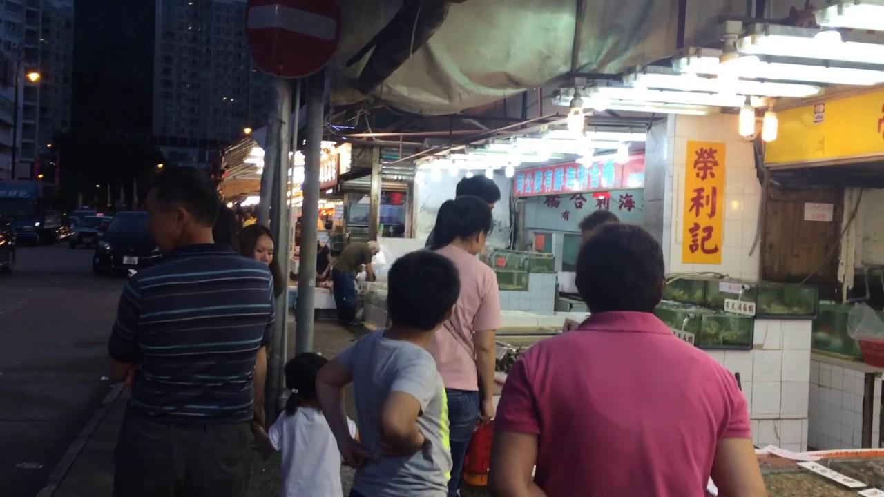香港三聖灣買海鮮 - YouTube